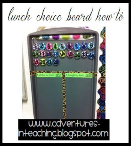 First Grade Lunch Count Board